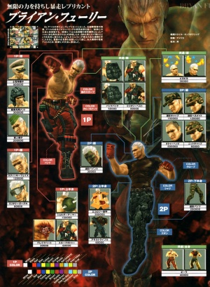 Bryan Fury Outfits Tekkenpedia